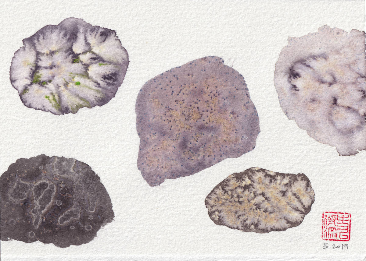 Rocks. Experimenting with salt and alcohol in watercolor